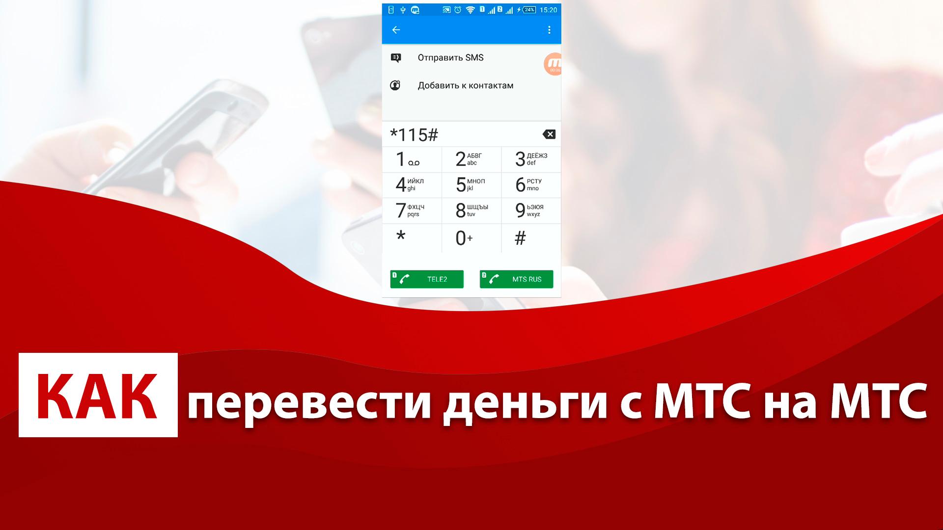 Потребительский кредит 1500000 рублей на 10